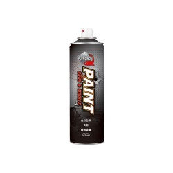 PUFF DINO CAMO PAINT 220ml 001 Earth Brown